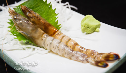 久米島で食べた美味しいグルメ Where to eat in Kume Island, Okinawa