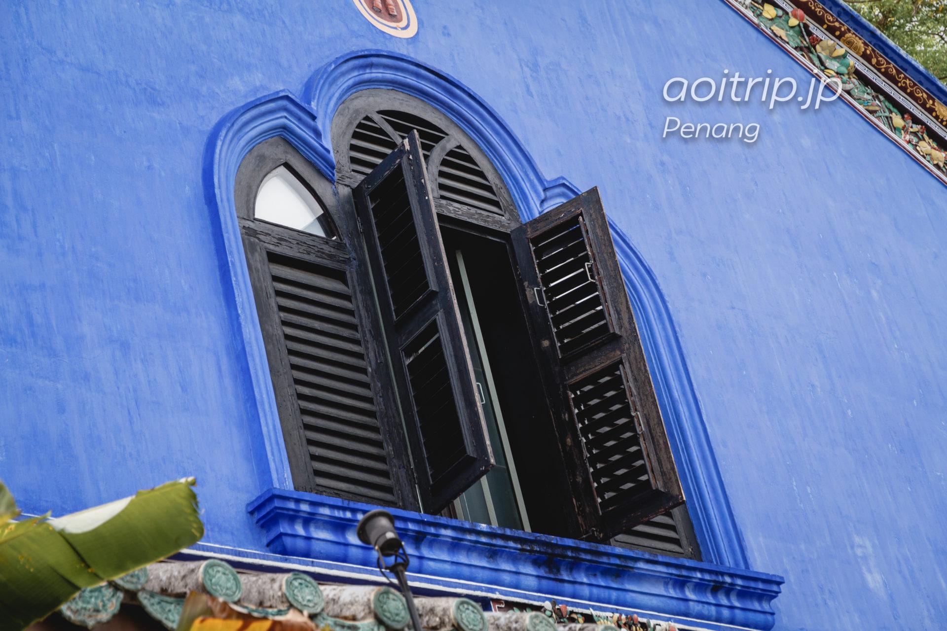 ペナン島のブルーマンション ベネチアンシャッター