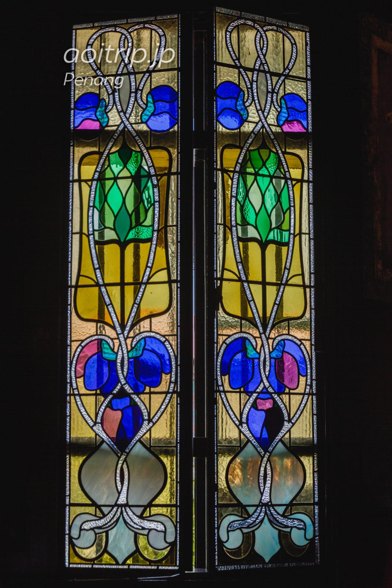 ペナン島のブルーマンション アール・ヌーヴォーのステンドグラス窓