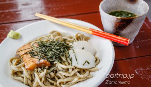 慶良間諸島で食べた美味しいグルメ|渡嘉敷島、座間味島、阿嘉島