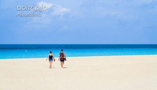 宮古島 与那覇前浜 東洋一美しいビーチ|Yonaha Maehama, Miyako Island