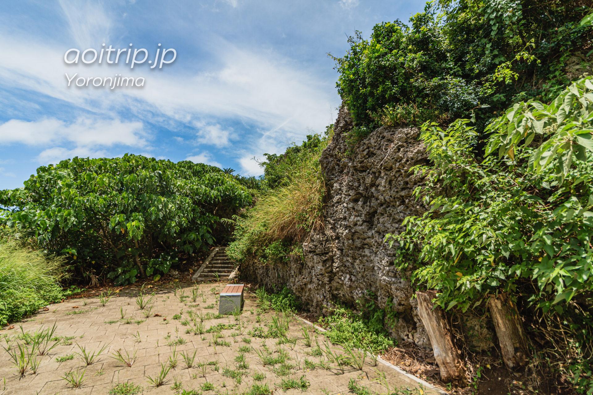 舵引き丘 与論島誕生の伝説の地へ