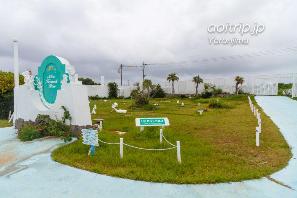 プリシアリゾートヨロン パターゴルフ