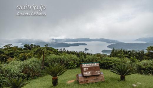 油井岳展望台 奄美大島から加計呂麻島を一望する