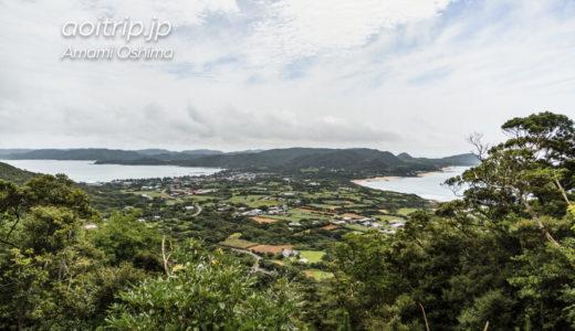 奄美大島 2つの海が見える丘