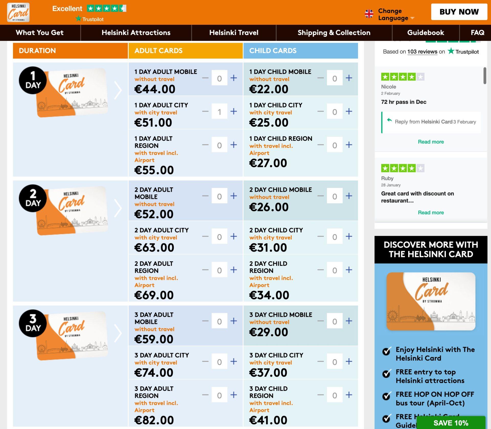 ヘルシンキカードは割安か?料金・旅のプランについて|Helsinki Card