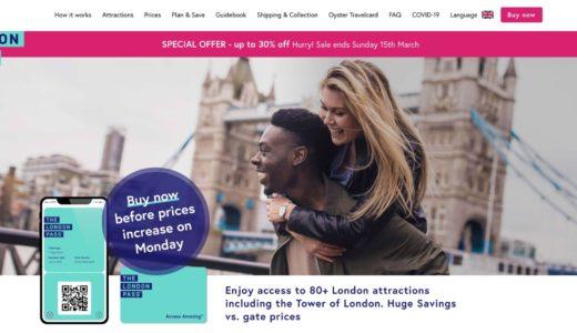 ロンドンパスの料金・割引情報と購入方法