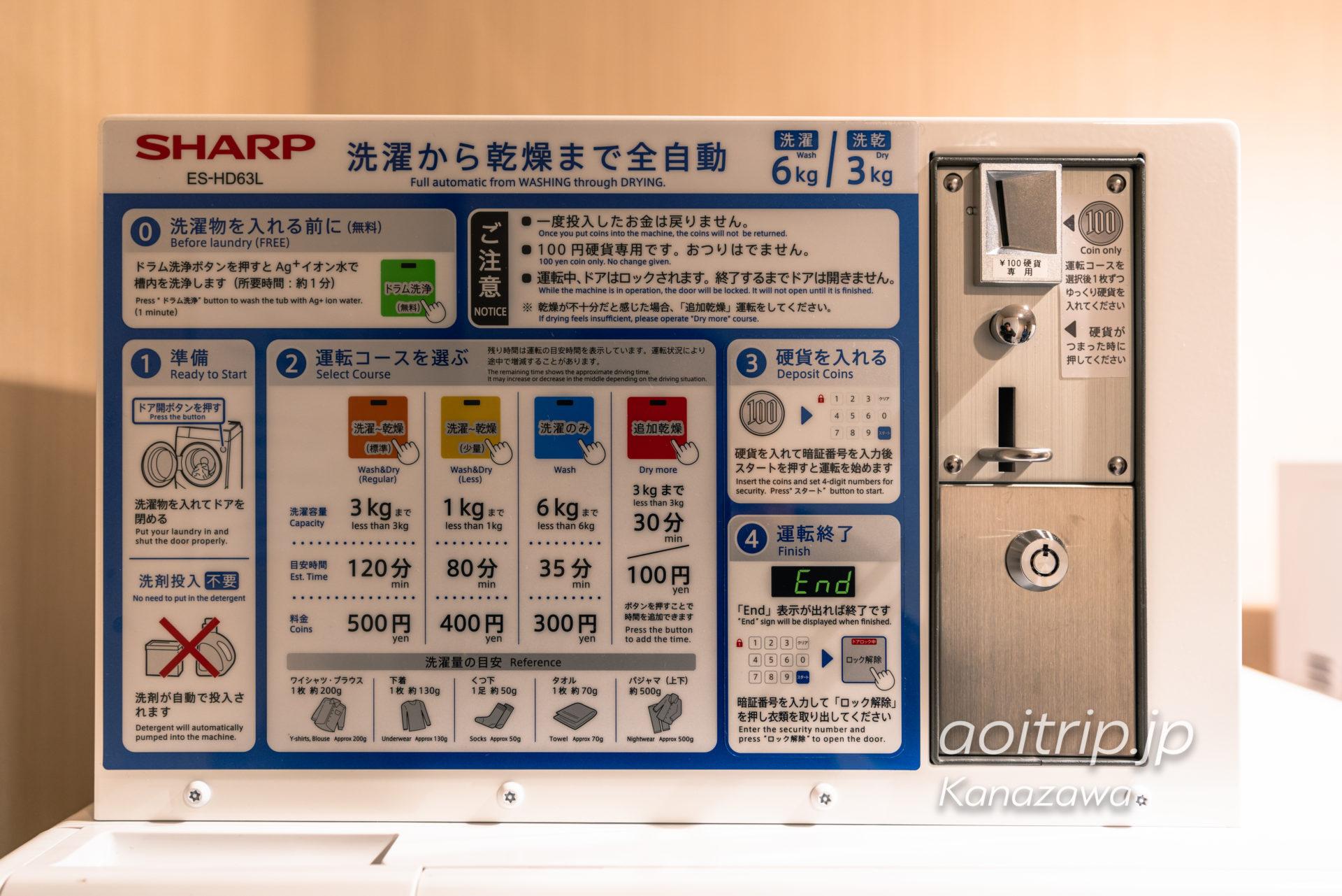 ダイワロイヤルホテルD-Premium金沢 洗濯機