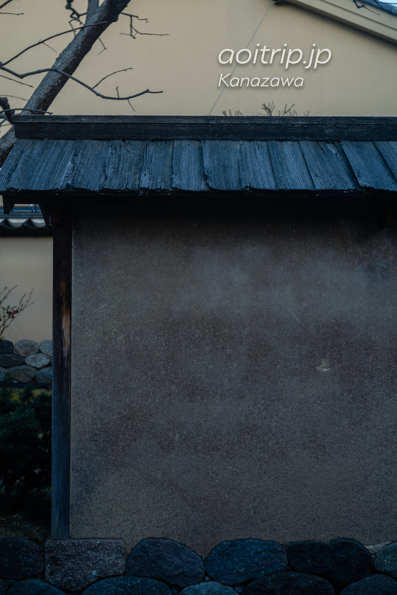 金沢 長町武家屋敷の庭