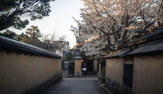 金沢 長町武家屋敷通り Nagamachi Samurai District, Kanazawa