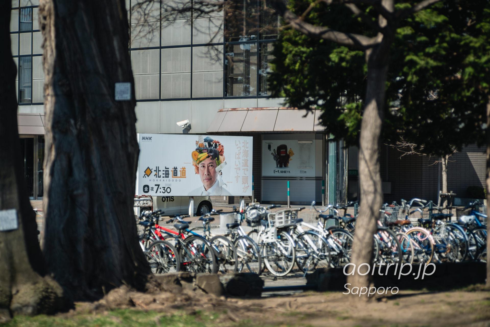 日本光学 Nikon Nikkor-Q・C 135mm F3.5の作例