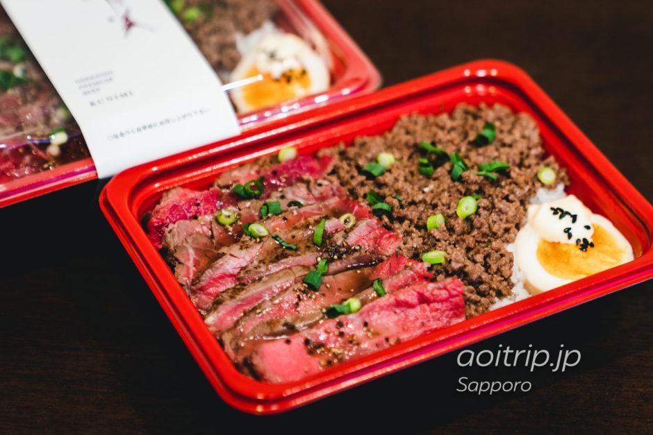 札幌 くに美のステーキ&そぼろ丼 テイクアウト