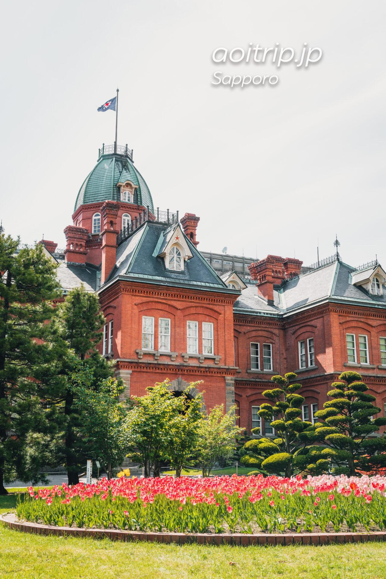 春の北海道庁赤れんが庁舎