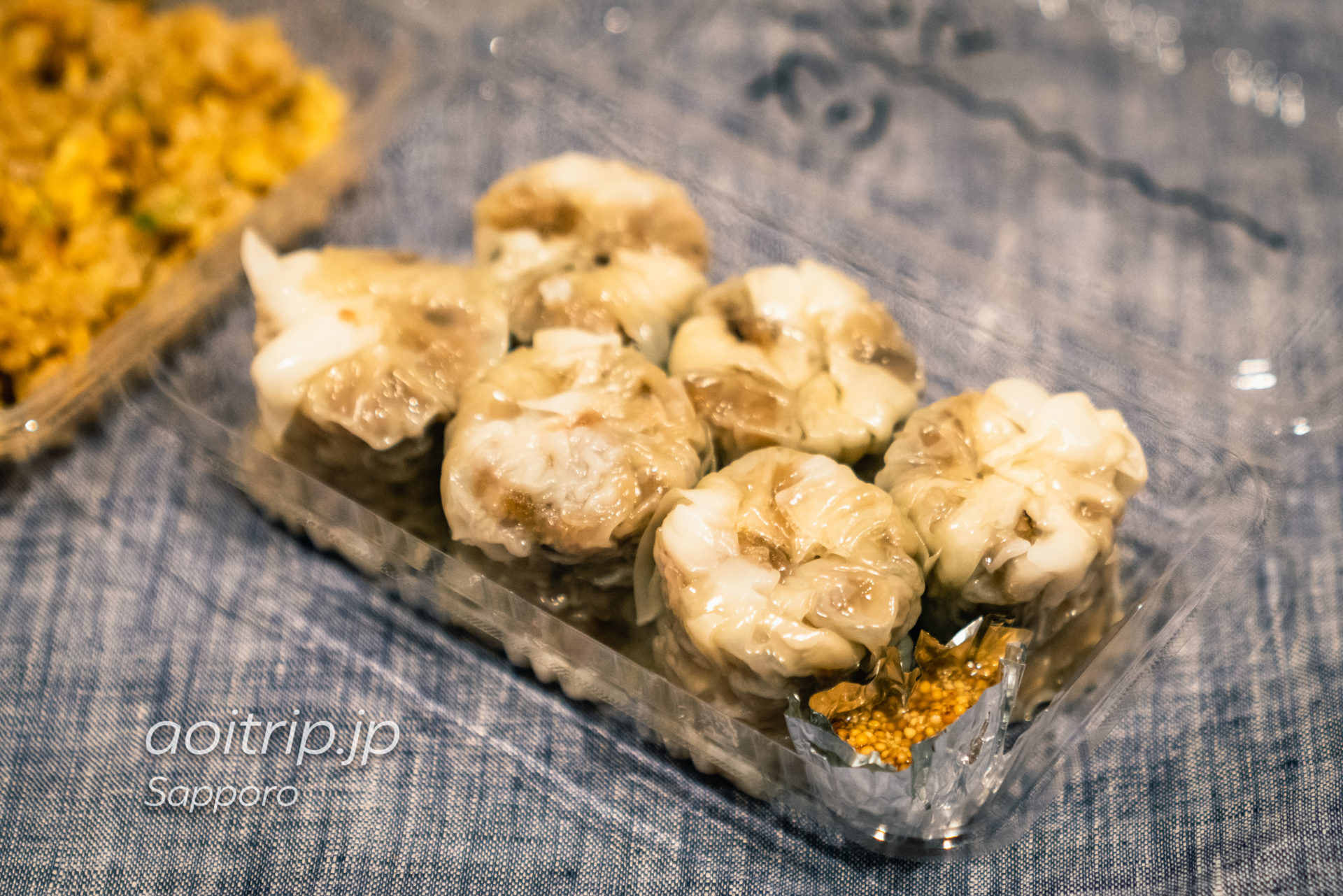 チムウォックのテイクアウト ラム肉のクミン風味焼売&鶏肉と新ごぼうの焼売