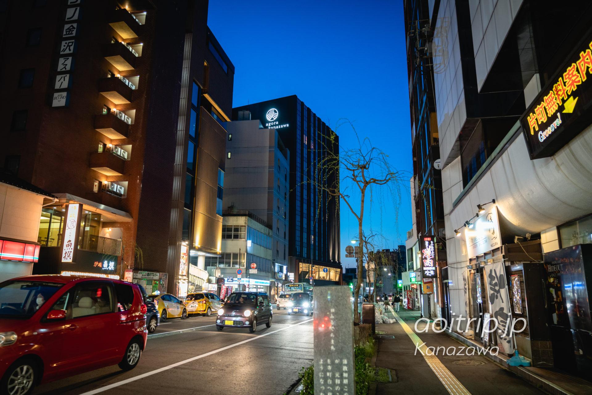 アゴーラ金沢 宿泊記|Agora Kanazawa