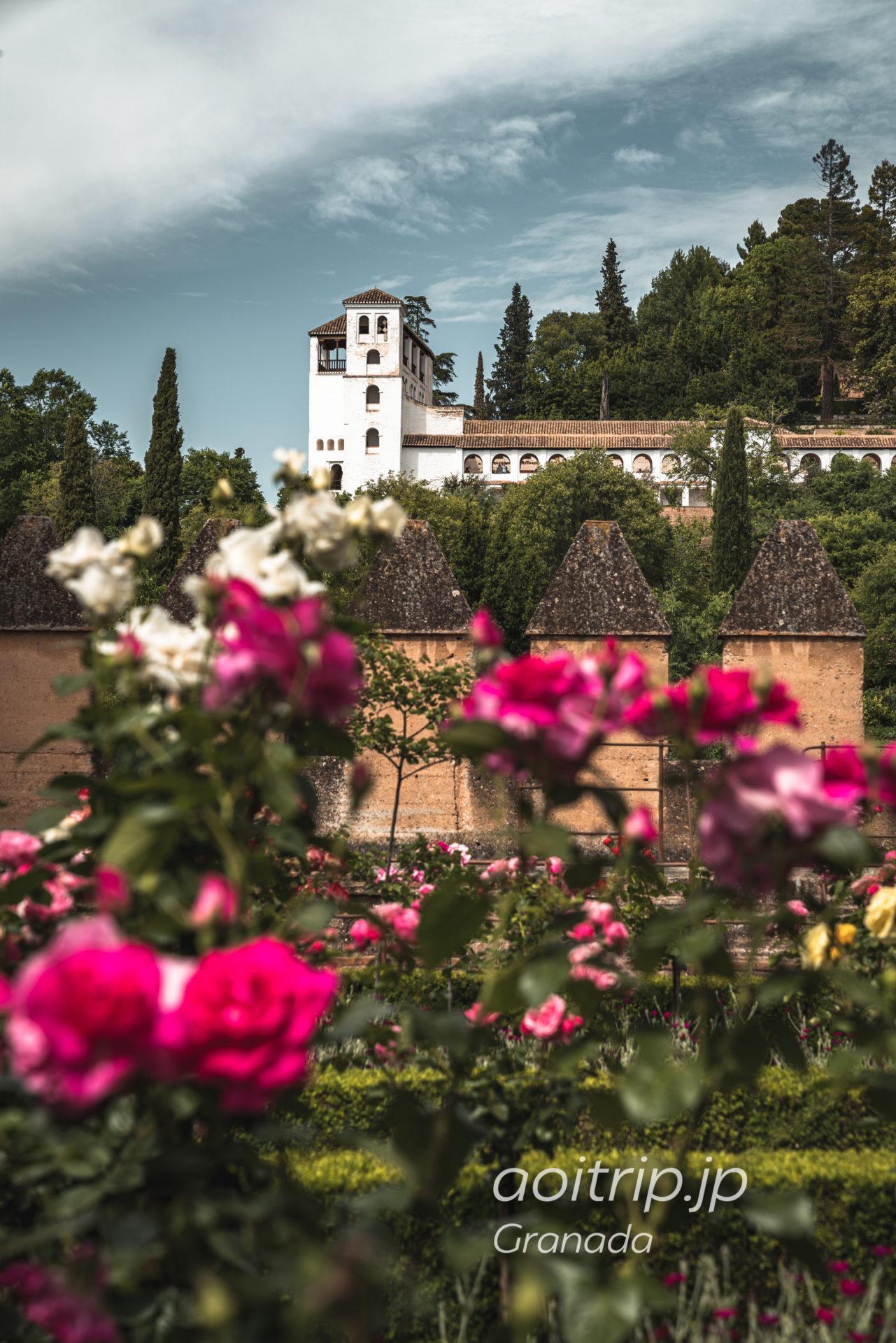 アルハンブラ宮殿のパルタル庭園