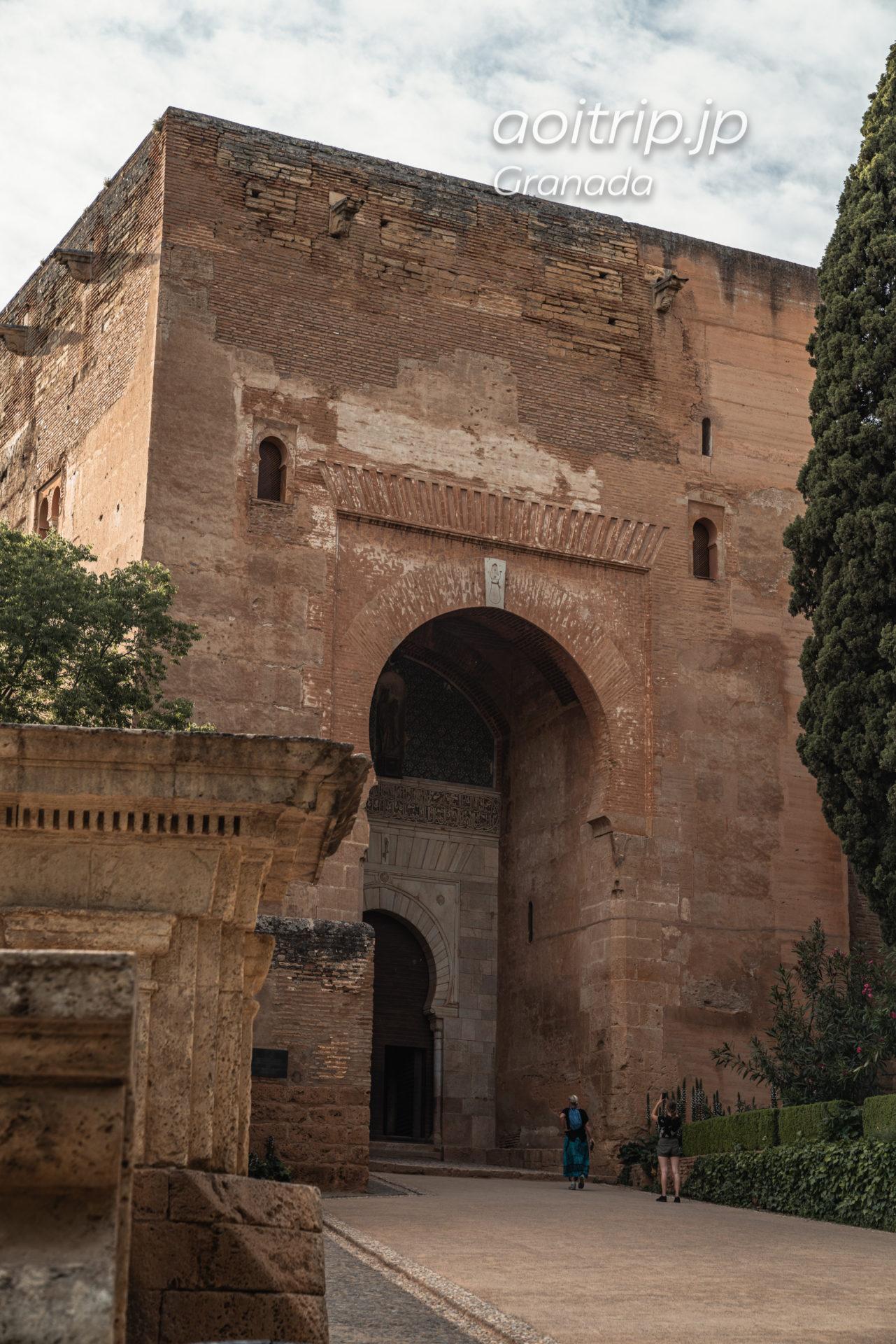 裁きの門 Puerta de la Justicia