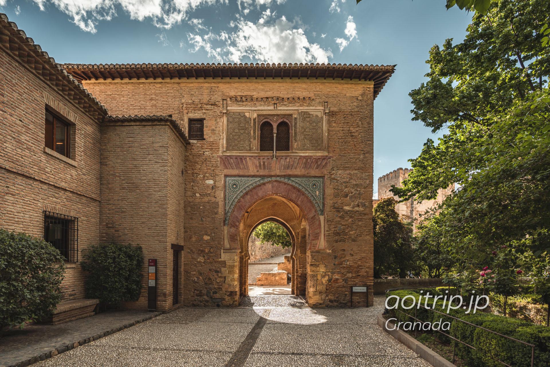 ぶどう酒の門 Puerta del Vino