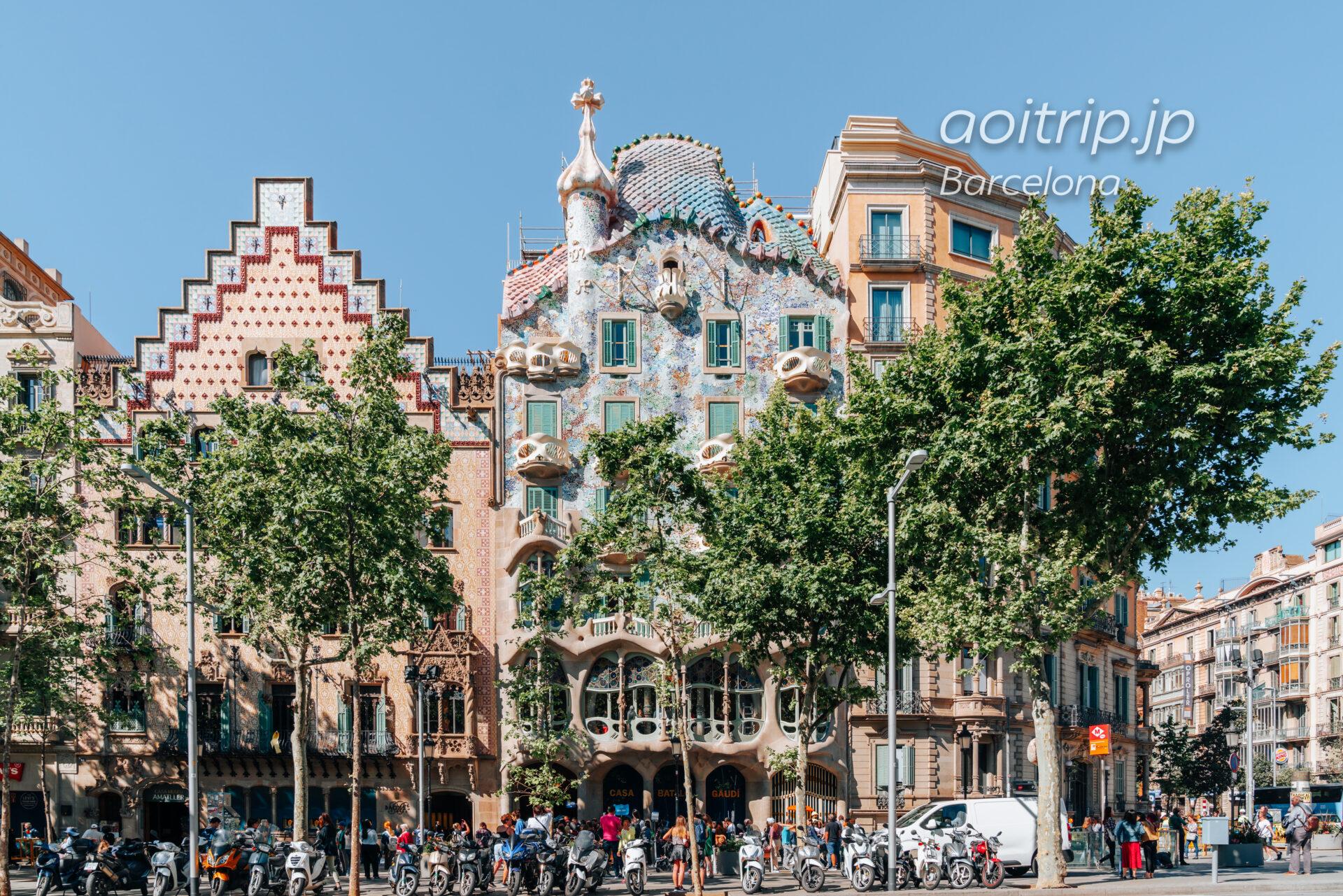 バルセロナ カサバトリョ|Casa Batlló