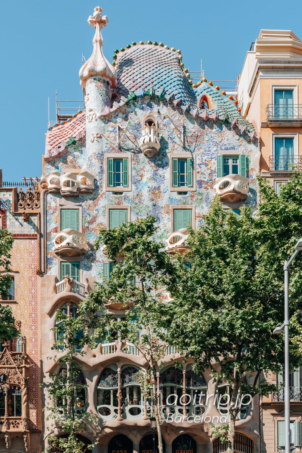 バルセロナ カサバトリョのファサード