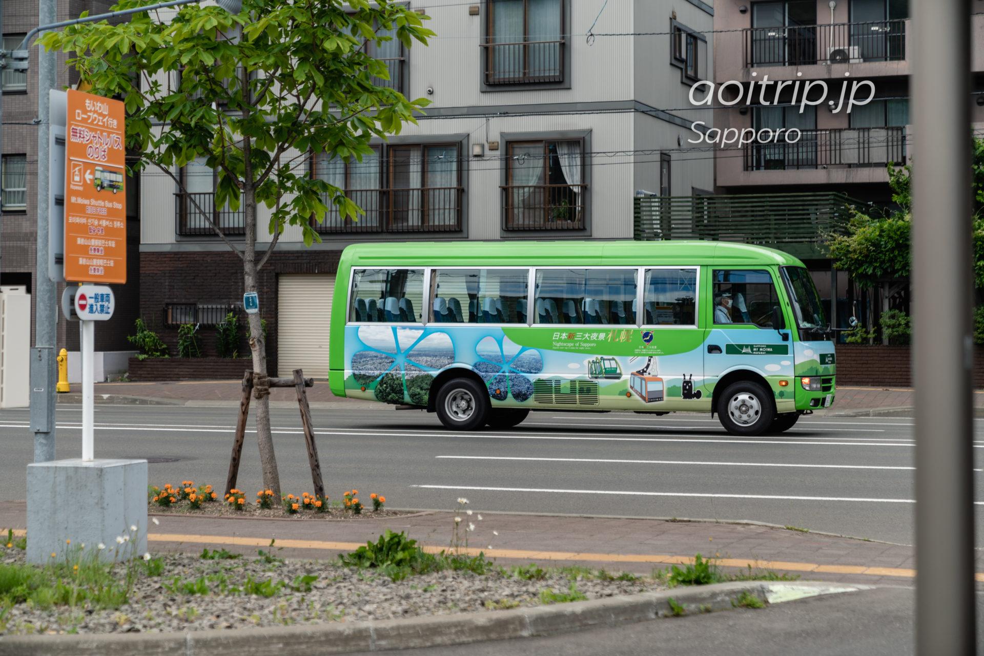 藻岩山ロープウェイの無料シャトルバス