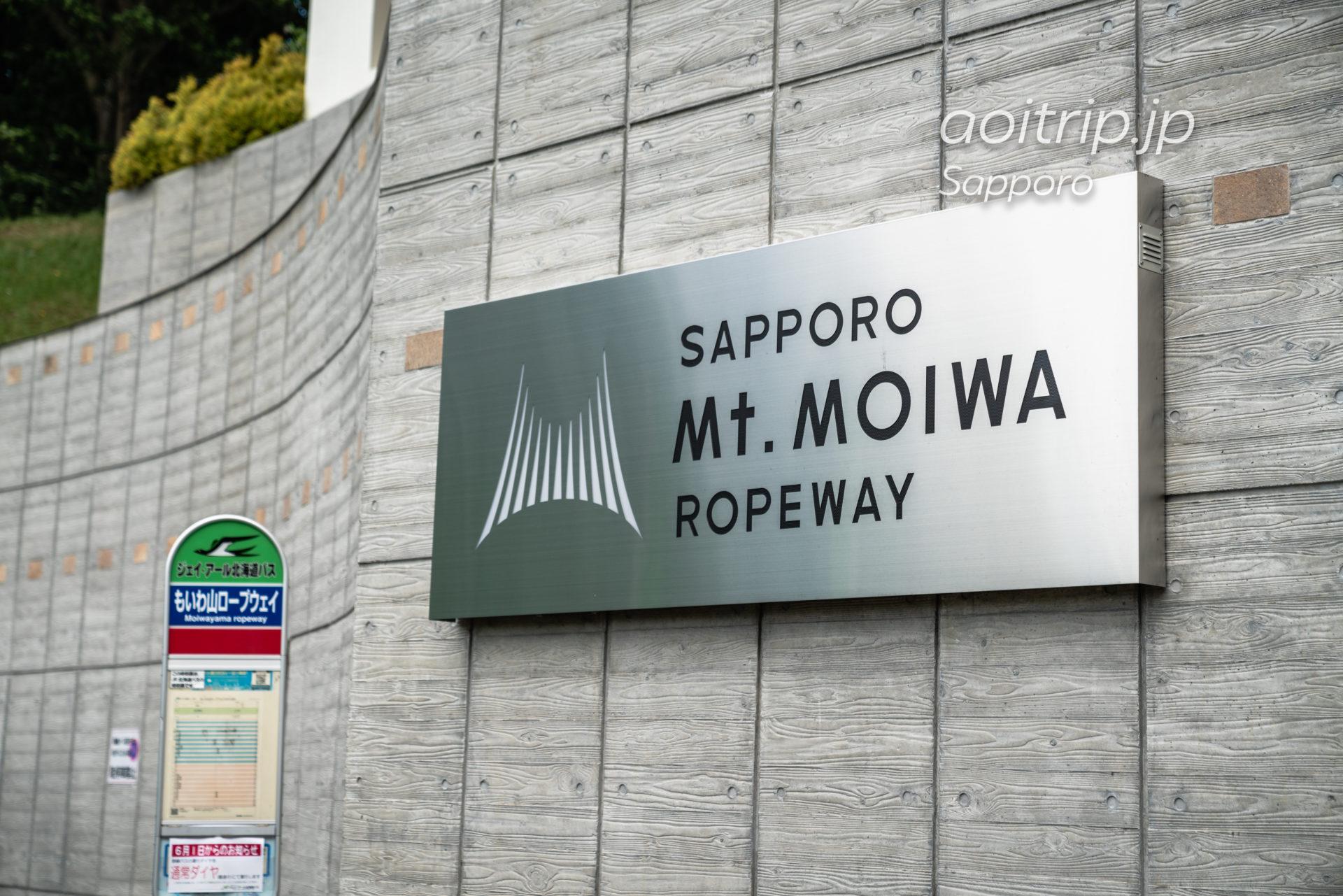札幌 藻岩山ロープウェイ