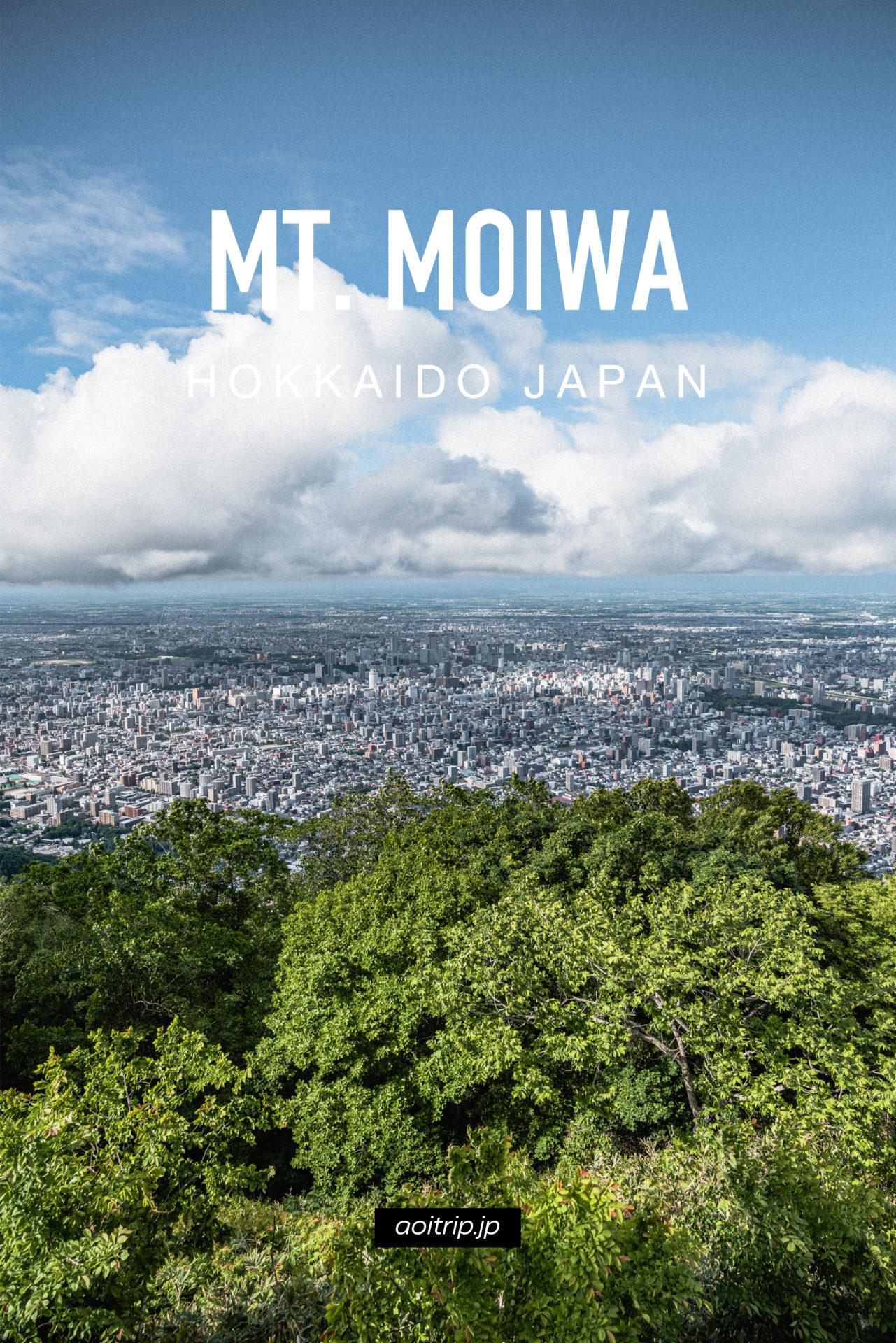 札幌を一望する藻岩山へ|Mt. Moiwa, Sapporo