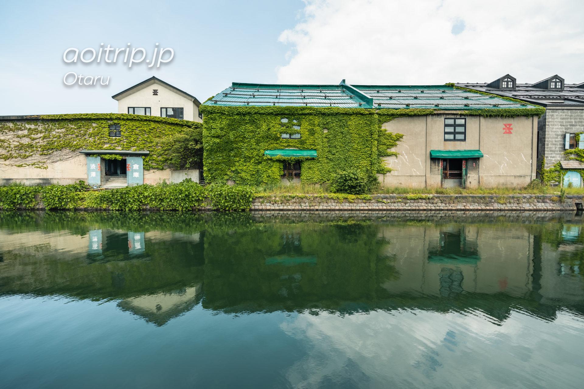 小樽運河の倉庫群 Otaru Canal