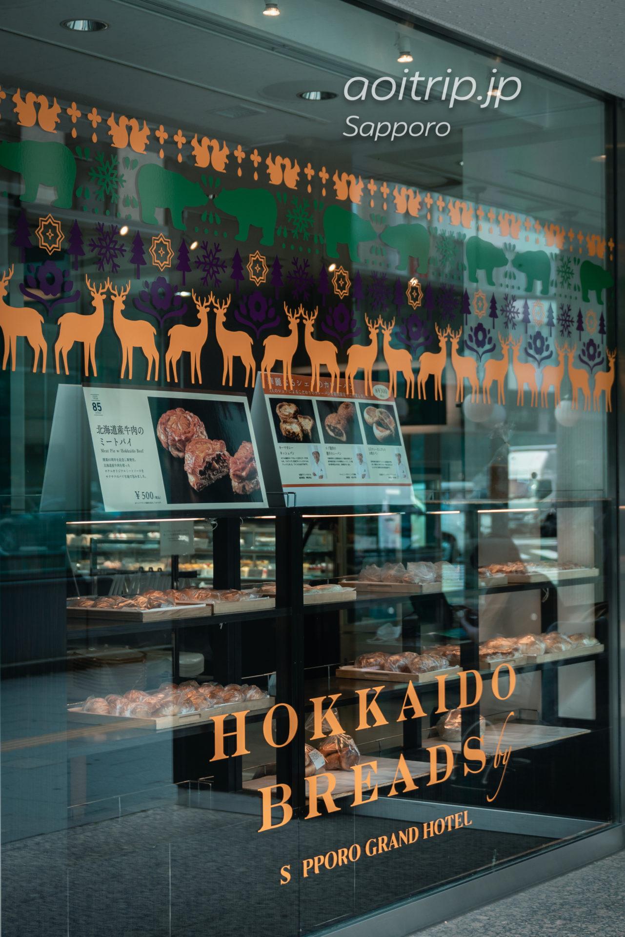 札幌グランドホテルのザ ベーカリー & ペイストリー