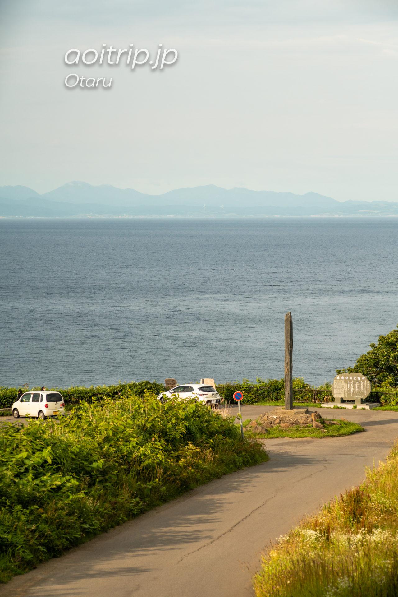 小樽祝津パノラマ展望台 Shukutsu Panorama Observation Deck, Otaru