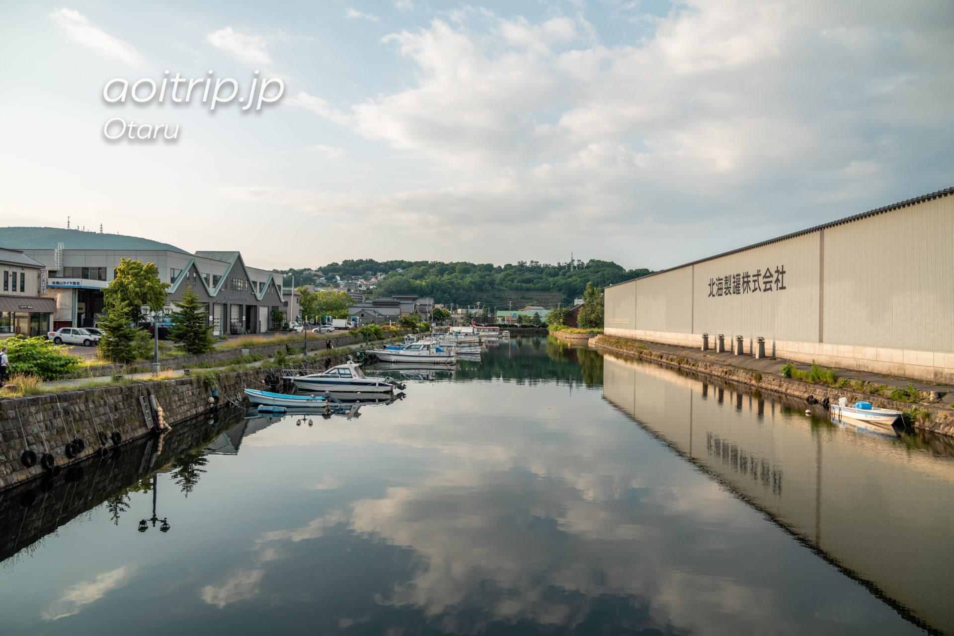 小樽運河の北運河