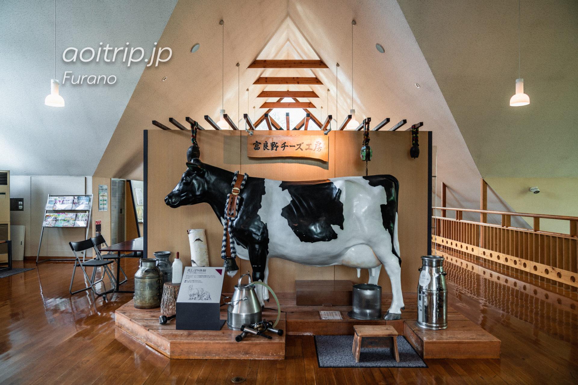 富良野チーズ工房の乳しぼり体験