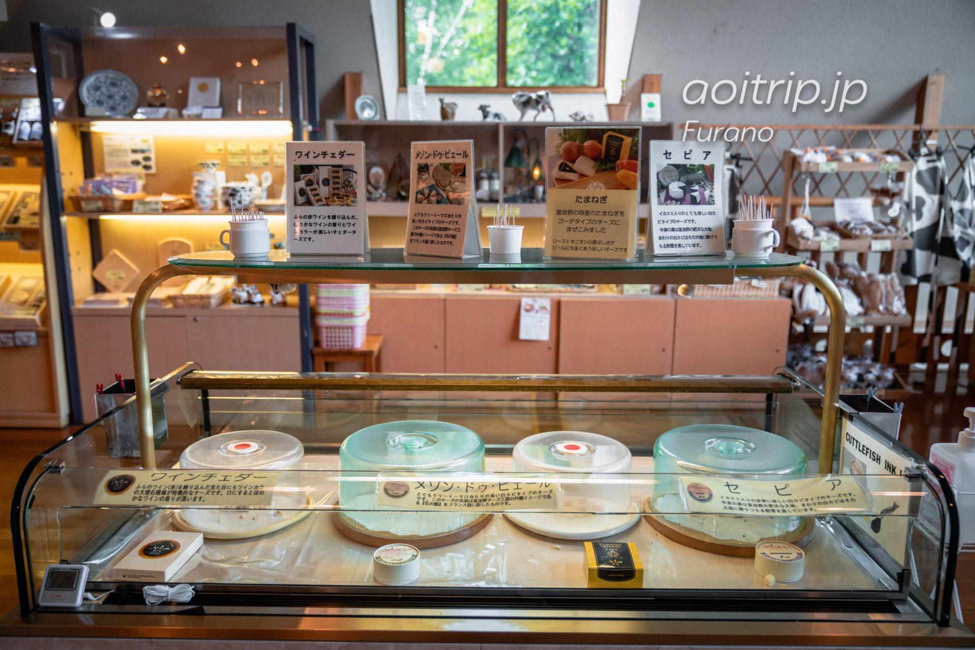 富良野チーズ工房のチーズ工房の試食