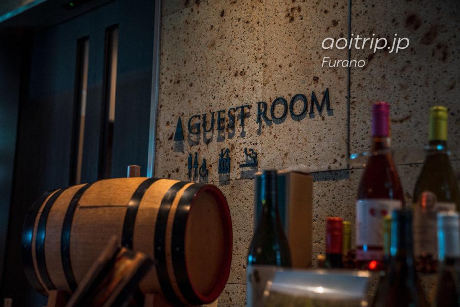 ホテル一花 富良野 Hotel Hitohana Furano