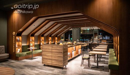 星野リゾート OMO7旭川 宿泊記|Hoshino Resorts OMO7 Asahikawa