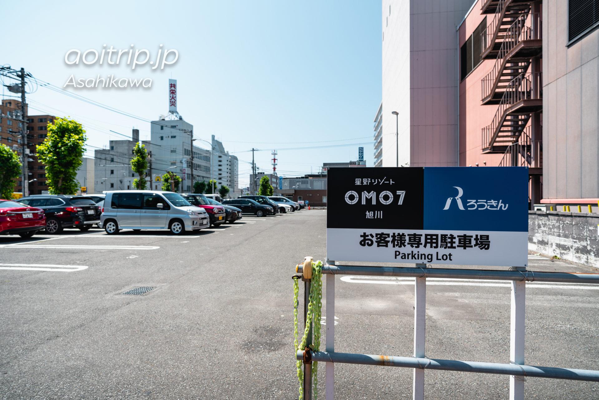 星野リゾートOMO7旭川 駐車場