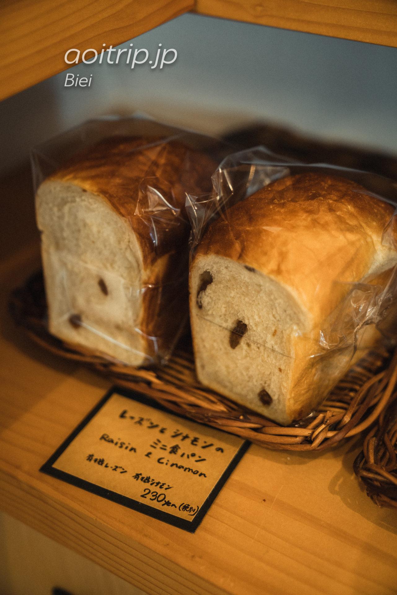 美瑛のリッカロッカ レーズンとシナモンのミニ食パン