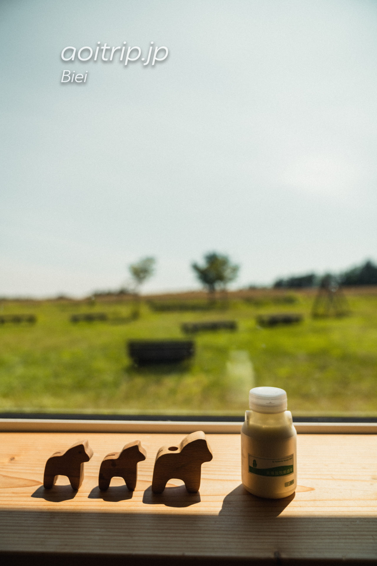 美瑛のリッカロッカ 美瑛放牧酪農場の飲むヨーグルト