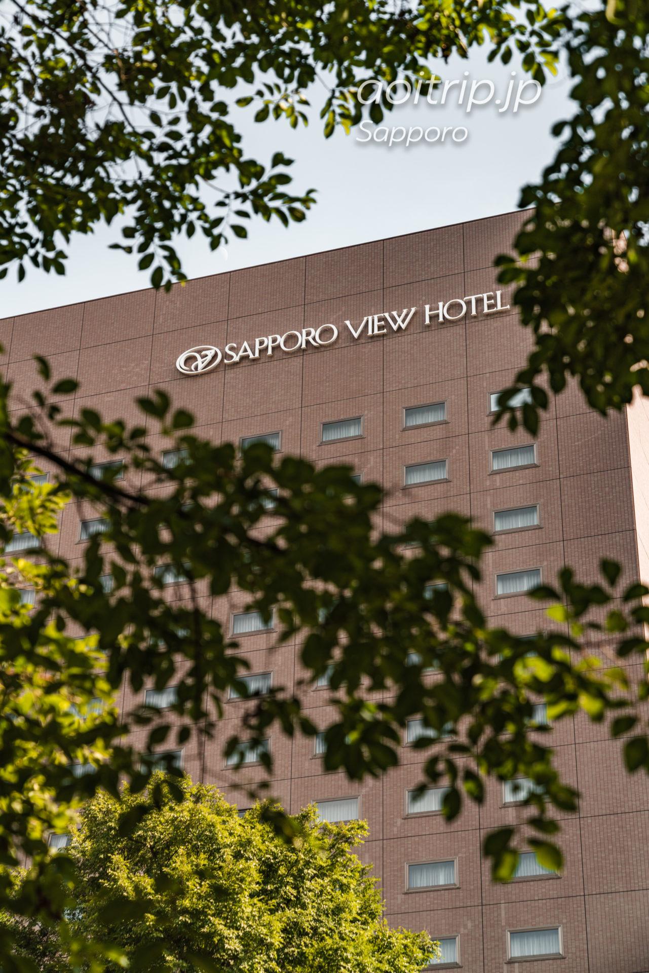 札幌ビューホテル大通公園 宿泊記|Sapporo View Hotel Odori Park