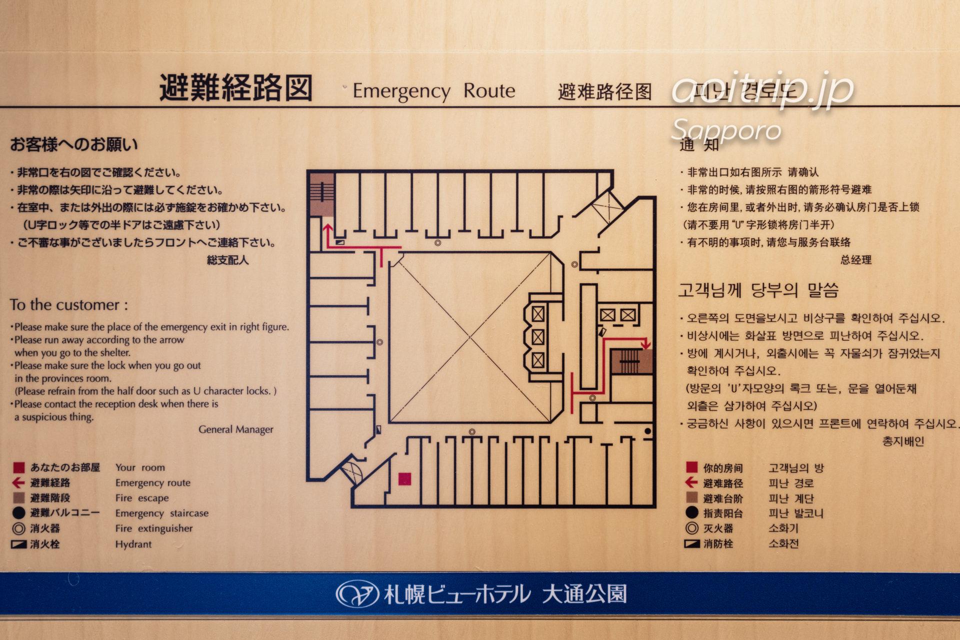 札幌ビューホテルの案内図