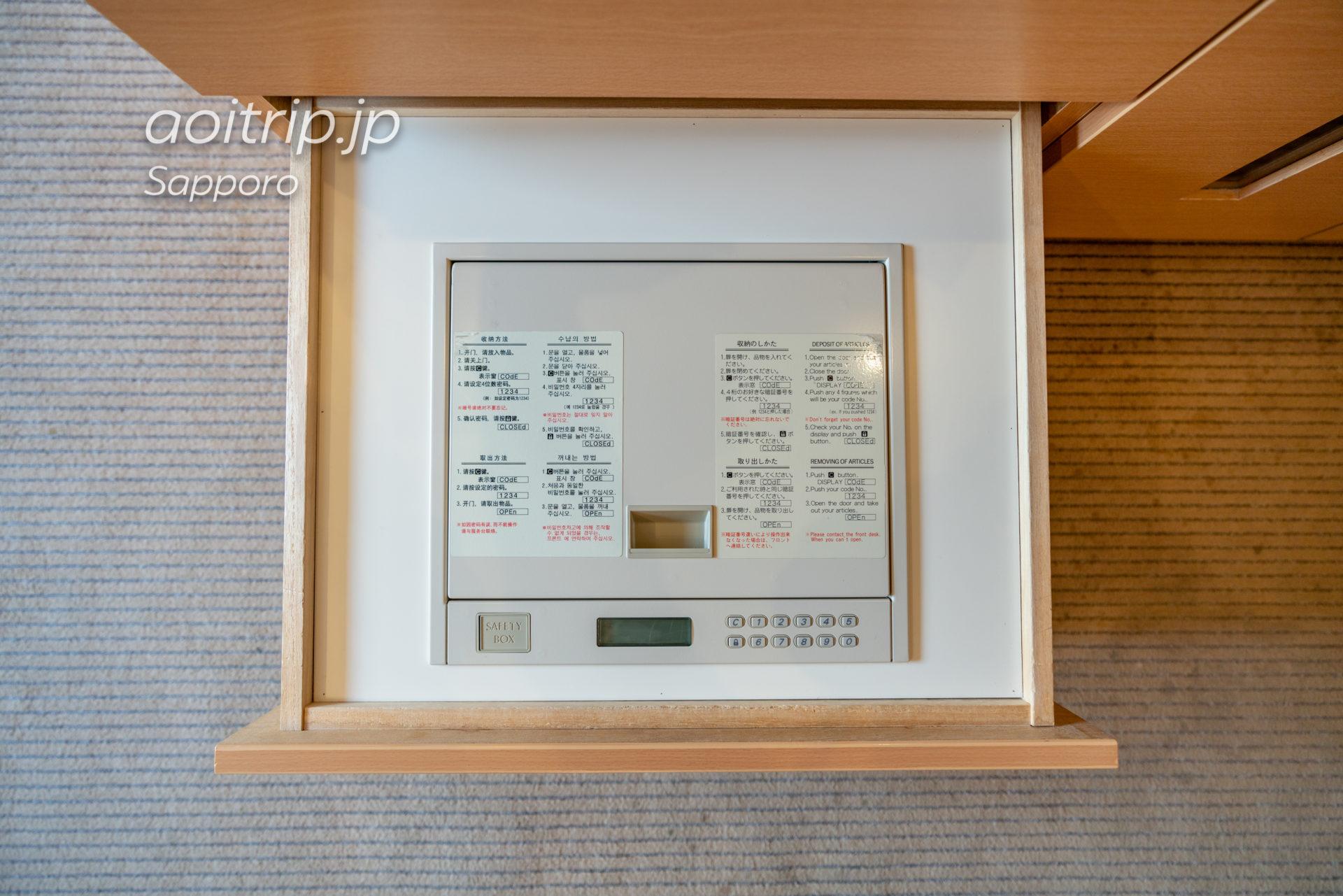 札幌ビューホテル大通公園のセキュリティボックス