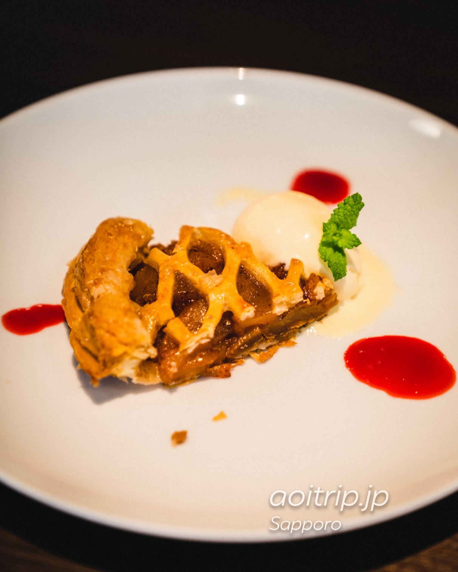 札幌グランドホテルのノーザンテラスライナー あたたかいホテル伝統のアップルパイ バニラアイスクリーム添え