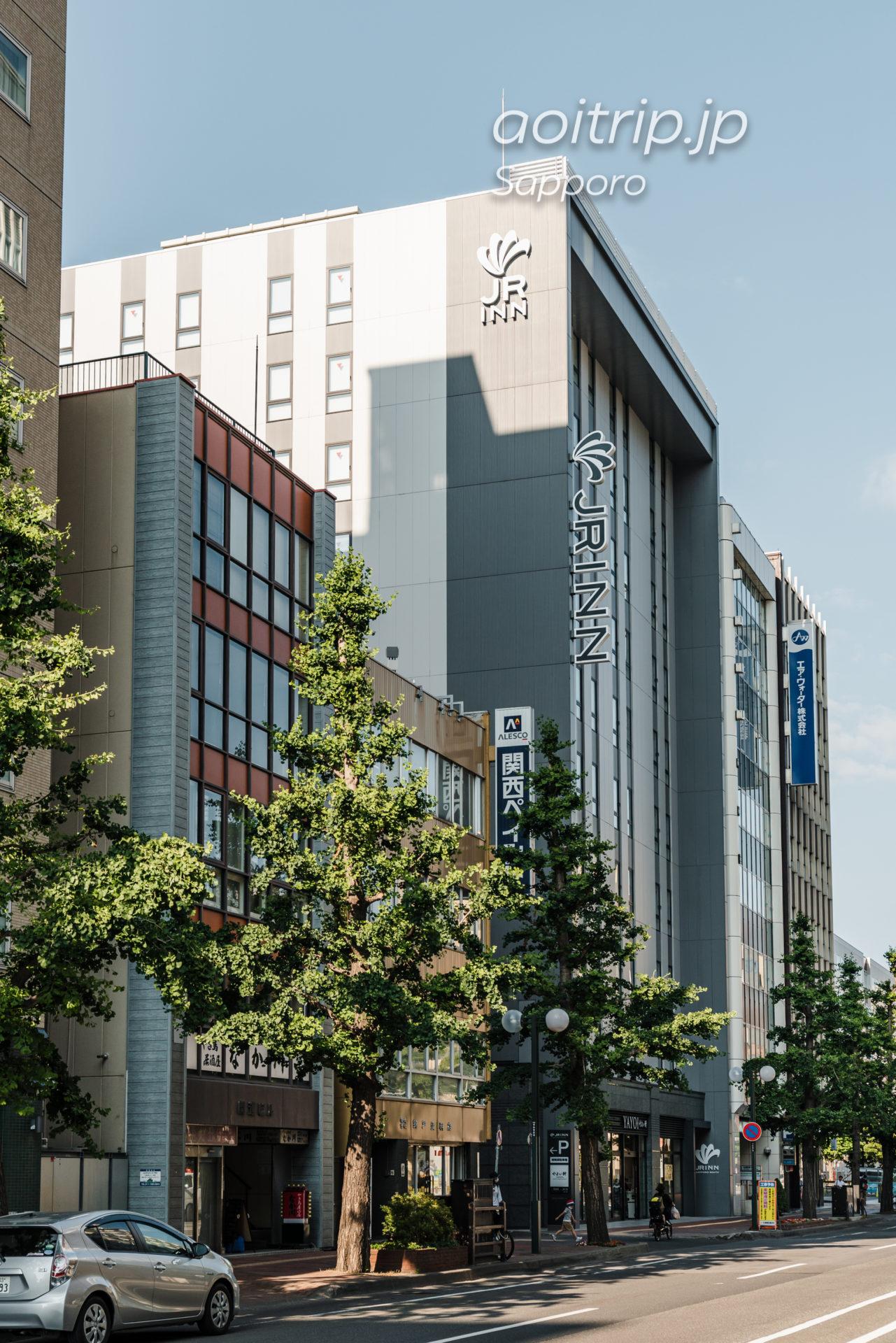 JRイン札幌駅南口 JR INN Sapporo