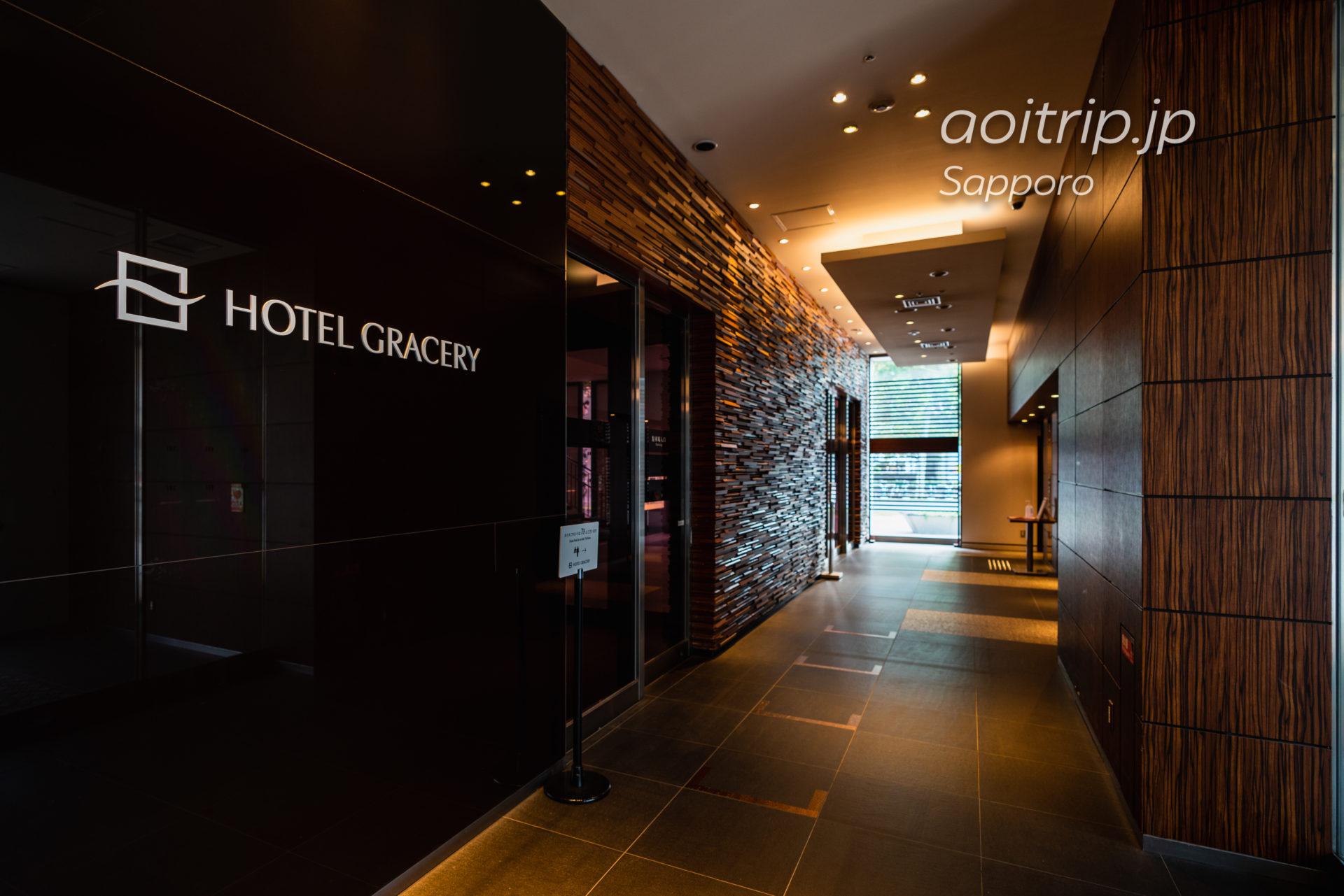ホテル グレイスリー札幌 Hotel Gracery Sapporo