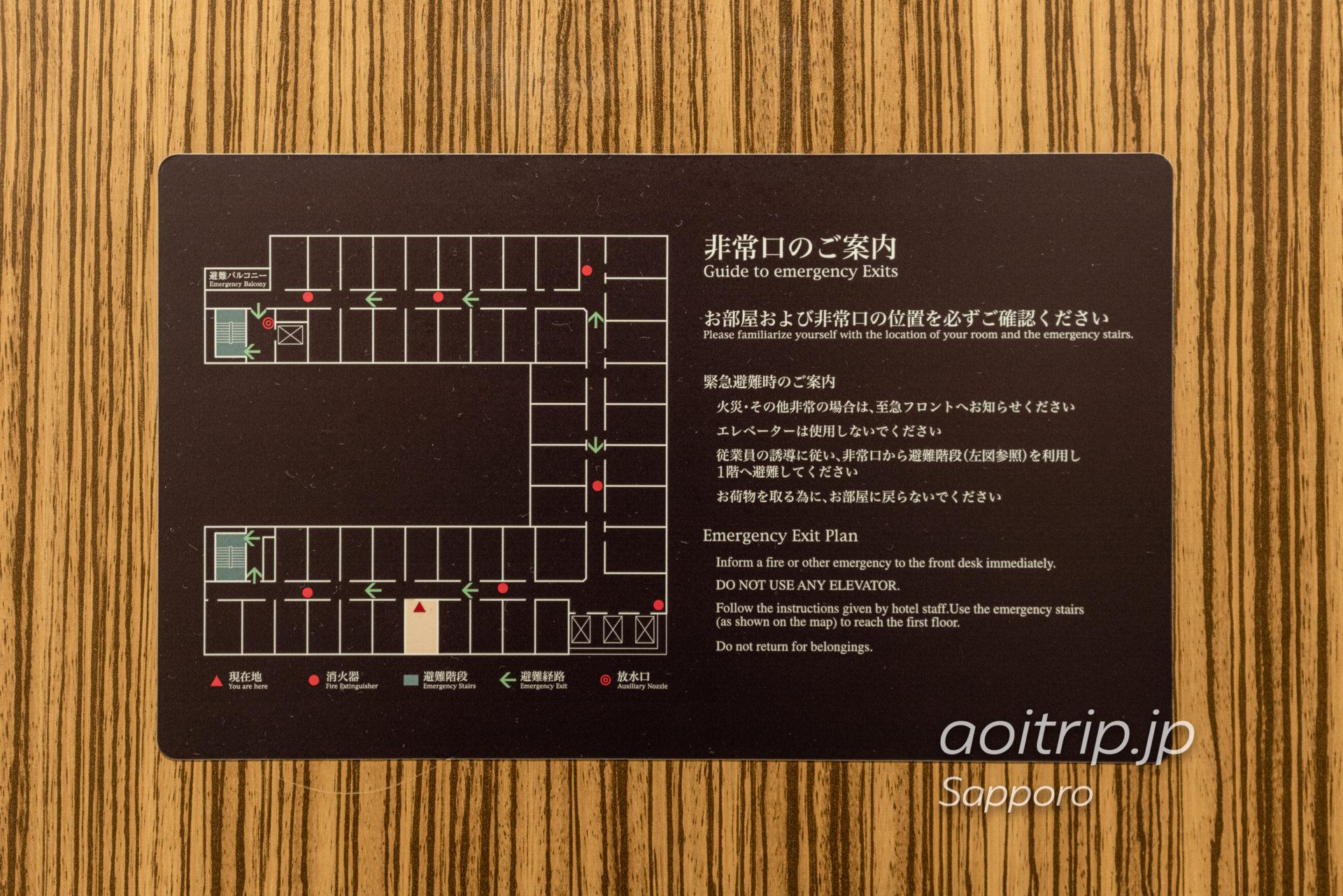 ホテル グレイスリー札幌のフロアマップ