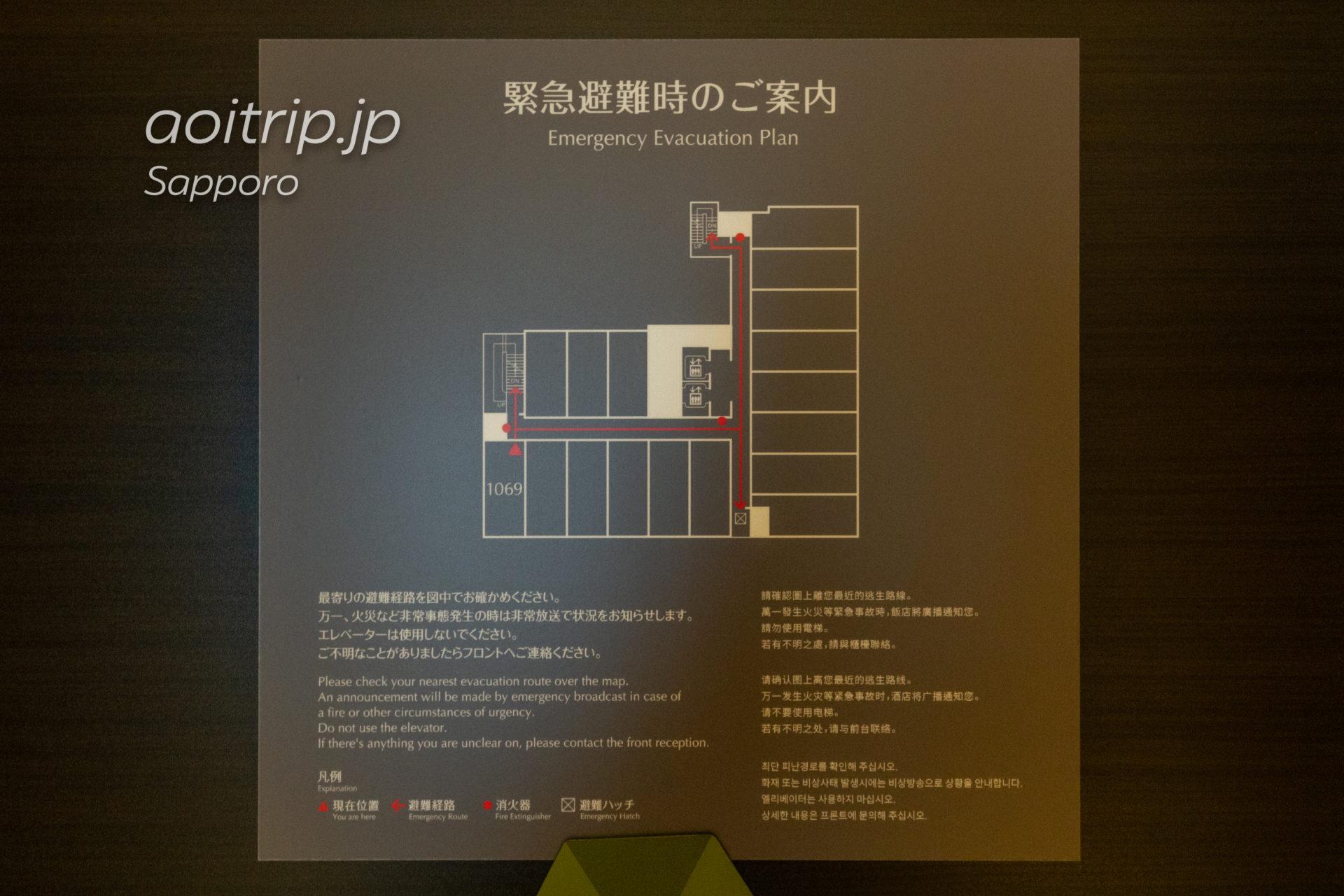 三井ガーデンホテル札幌ウエストのフロアマップ