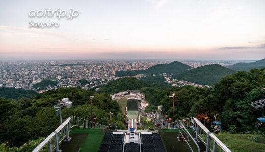 札幌 大倉山ジャンプ競技場 展望台 Okurayama Ski Jump Stadium, Sapporo