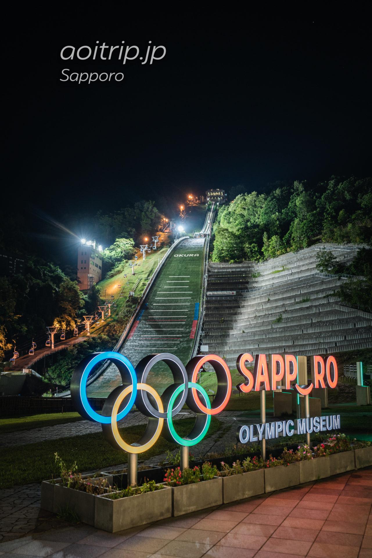 札幌 大倉山ジャンプ競技場の夜景