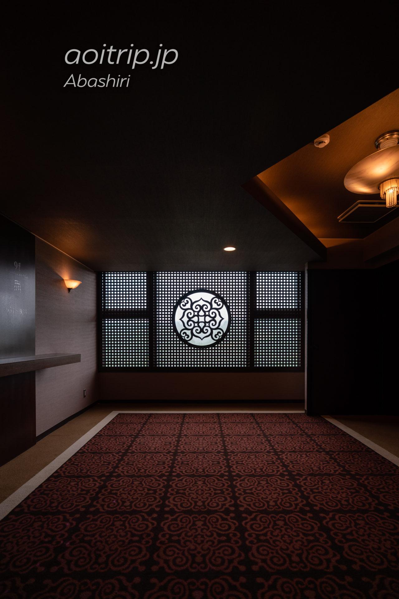 北天の丘あばしり湖鶴雅リゾート 宿泊記|Hokuten no Oka Lake Abashiri Tsuruga Resort