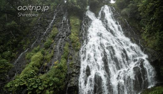 知床 オシンコシンの滝|Oshinkoshin Falls, Shiretoko